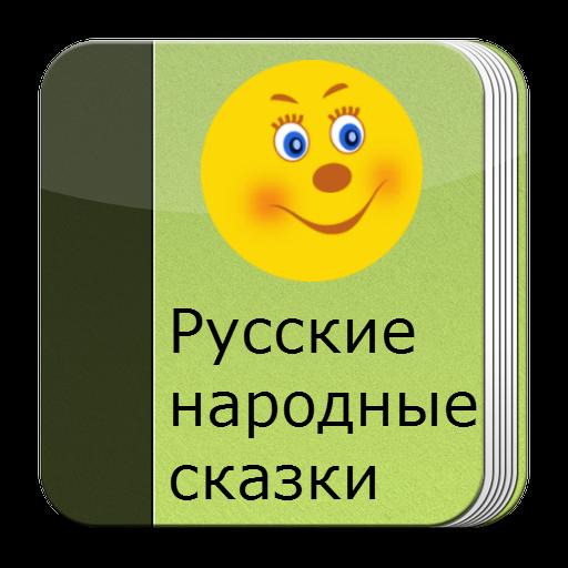 Стихи для детей Барто Агния Львовна скачать бесплатно