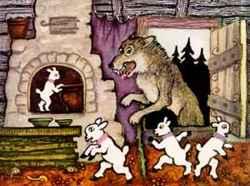 пародия на сказку волк и семеро козлят