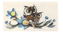 Толстой кот и сова